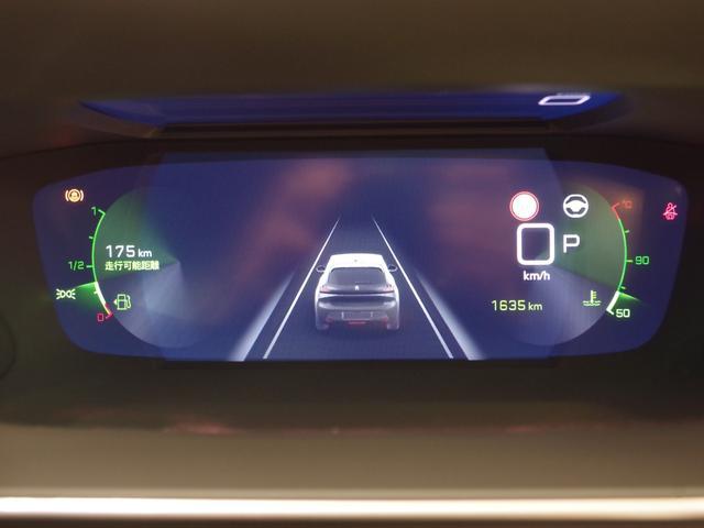 GTライン 純正タッチスクリーン AppleCarPlay バックカメラ アクティブクルーズ ブラインドスポットモニター アクティブセーフティブレーキ フルLEDヘッドライト(22枚目)