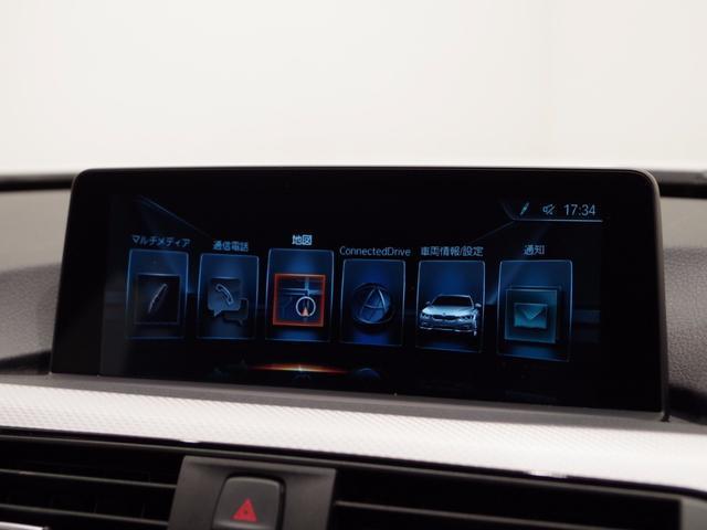 BMW BMW 318iツーリングMスポーツ レーンチェンジアシスト LED