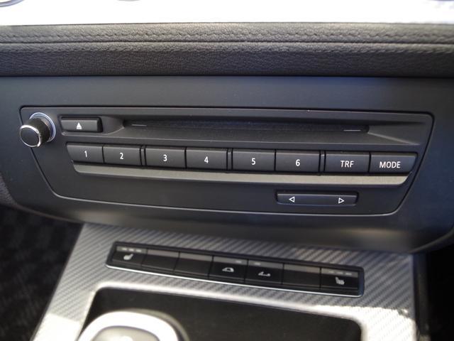 sDrive20i Mスポーツ HDDナビ 黒革 黒キドニー(12枚目)