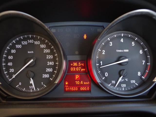 sDrive20i Mスポーツ HDDナビ 黒革 黒キドニー(15枚目)