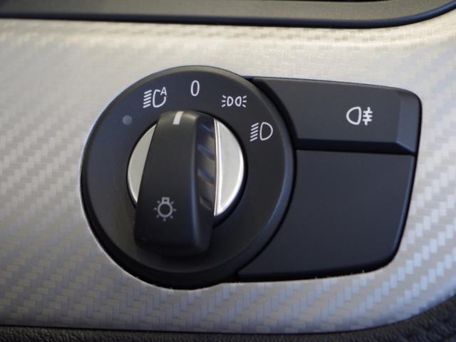 sDrive20i Mスポーツ HDDナビ 黒革 黒キドニー(16枚目)