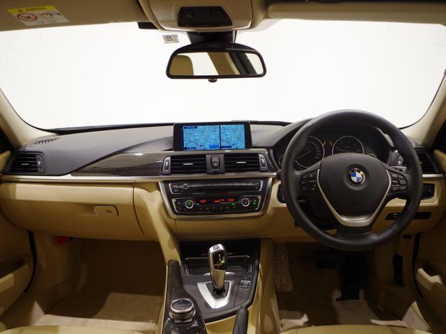 BMW BMW 320dラグジュアリー ACC ベージュ革 フルセグTV