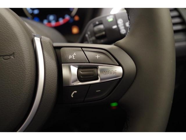 BMW BMW 118i Mスポーツ 登録済未使用車 純ナビ インテリセーフ