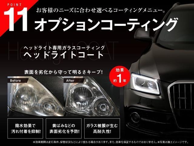 愛車に触れるよろこび、更なる高級感を添えて。BMWが承認するボディー・コーティング InovectionR?をご準備しております。深い光沢と重厚な艶を実現。深い輝きをいつまでも保ちます。