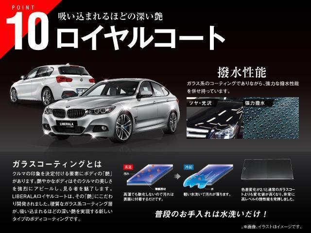 C200BエフィシェンシーW AVG AMGスポーツPKG+(3枚目)