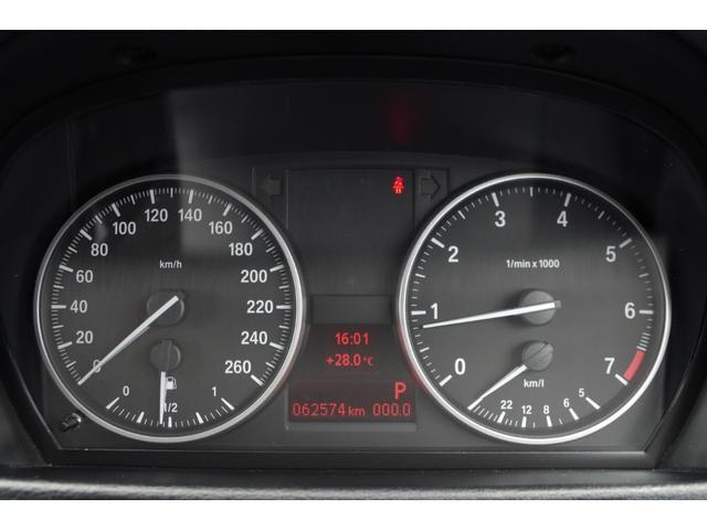 sDrive18iMスポーツパッケージ純正ナビコンフォートA(14枚目)