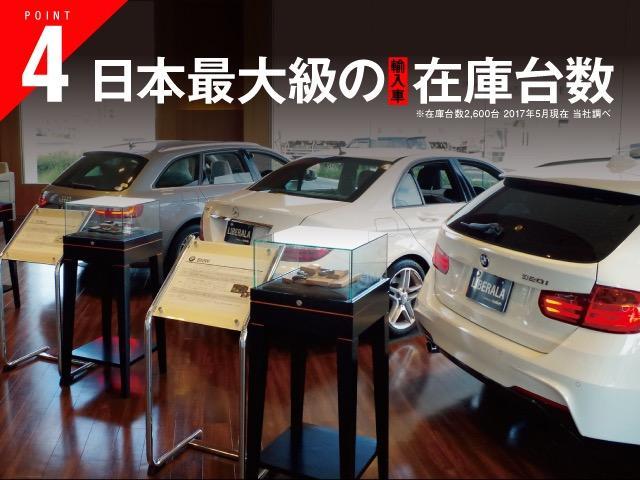 輸入車専門店のノウハウで高価買取。