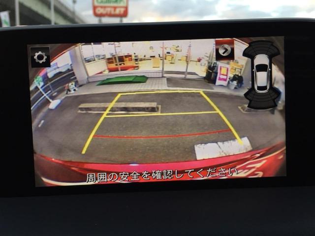 マツダ CX-5 XD Lパッケージ純正ナビ/サンルーフ/黒革シート/クルコン