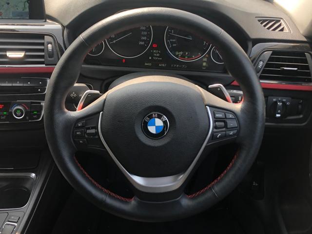 「BMW」「3シリーズ」「セダン」「静岡県」の中古車5