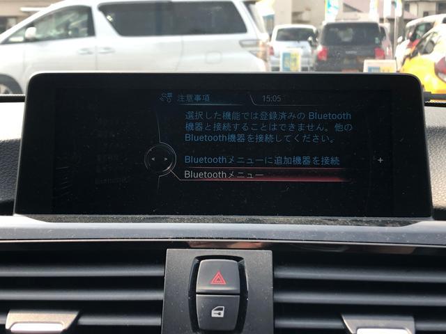 「BMW」「3シリーズ」「セダン」「静岡県」の中古車7