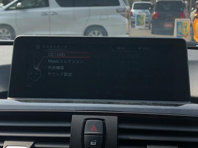「BMW」「3シリーズ」「セダン」「静岡県」の中古車8
