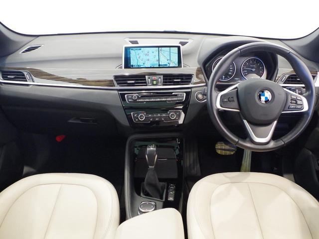 xDrive 20i xライン ハイラインP 白革 SR(4枚目)