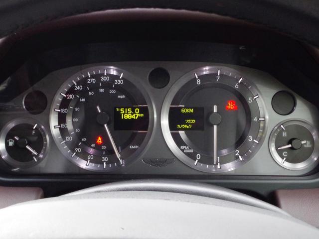 「アストンマーティン」「アストンマーティン V8ヴァンテージ」「クーペ」「東京都」の中古車4
