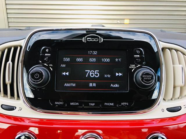 「フィアット」「フィアット 500」「コンパクトカー」「熊本県」の中古車8