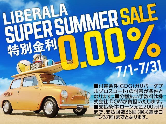 「シトロエン」「シトロエン C3」「コンパクトカー」「熊本県」の中古車2