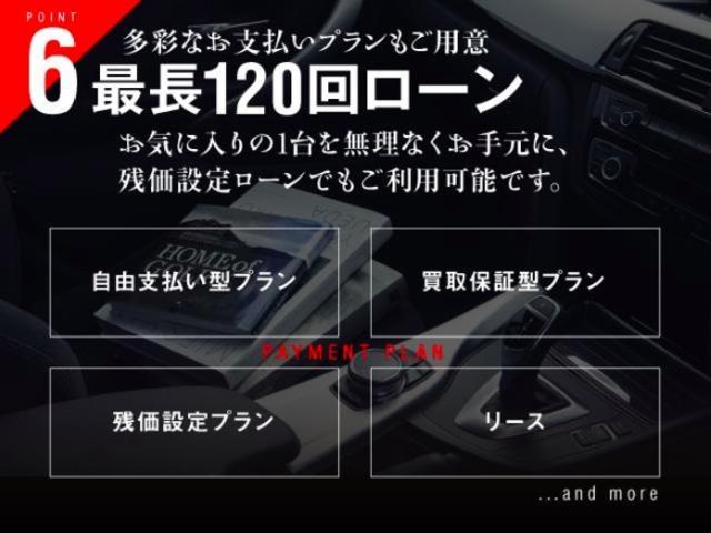 「シトロエン」「シトロエン C3」「コンパクトカー」「熊本県」の中古車31