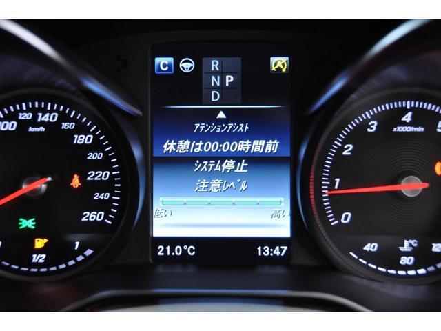 「メルセデスベンツ」「GLC」「SUV・クロカン」「熊本県」の中古車15