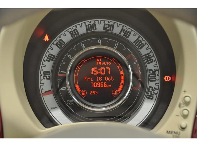 「フィアット」「500(チンクエチェント)」「コンパクトカー」「熊本県」の中古車6