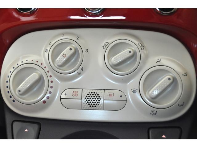 「フィアット」「500(チンクエチェント)」「コンパクトカー」「熊本県」の中古車8