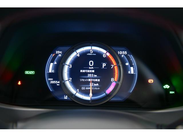 UX250h Fスポーツ サンルーフ 三眼LEDヘッドライト セーフティ+ 360カメラ レーダークルーズ BSM LKA 純正ナビ フルセグTV PWバックドア 赤革  クリアランスソナー ワイヤレス充電 ETC ドラレコ(12枚目)