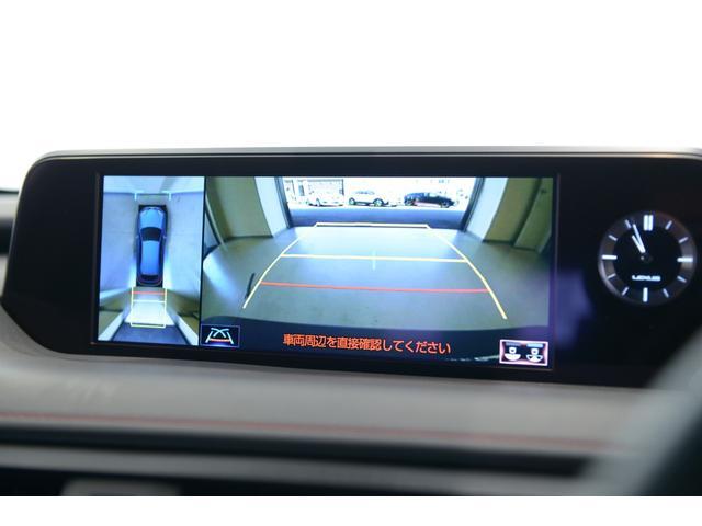 UX250h Fスポーツ サンルーフ 三眼LEDヘッドライト セーフティ+ 360カメラ レーダークルーズ BSM LKA 純正ナビ フルセグTV PWバックドア 赤革  クリアランスソナー ワイヤレス充電 ETC ドラレコ(14枚目)