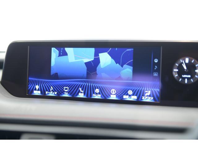 UX250h Fスポーツ サンルーフ 三眼LEDヘッドライト セーフティ+ 360カメラ レーダークルーズ BSM LKA 純正ナビ フルセグTV PWバックドア 赤革  クリアランスソナー ワイヤレス充電 ETC ドラレコ(15枚目)