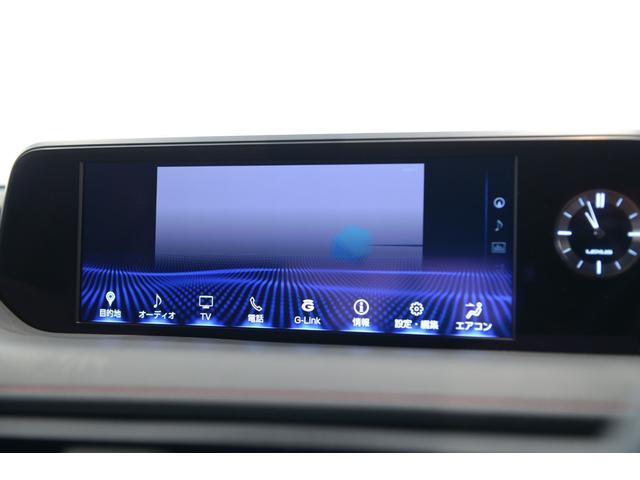 UX250h Fスポーツ サンルーフ 三眼LEDヘッドライト セーフティ+ 360カメラ レーダークルーズ BSM LKA 純正ナビ フルセグTV PWバックドア 赤革  クリアランスソナー ワイヤレス充電 ETC ドラレコ(16枚目)