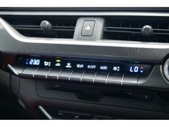 UX250h Fスポーツ サンルーフ 三眼LEDヘッドライト セーフティ+ 360カメラ レーダークルーズ BSM LKA 純正ナビ フルセグTV PWバックドア 赤革  クリアランスソナー ワイヤレス充電 ETC ドラレコ(18枚目)
