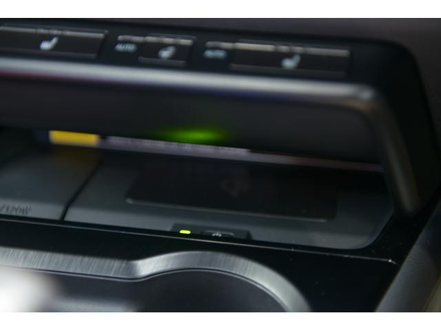 UX250h Fスポーツ サンルーフ 三眼LEDヘッドライト セーフティ+ 360カメラ レーダークルーズ BSM LKA 純正ナビ フルセグTV PWバックドア 赤革  クリアランスソナー ワイヤレス充電 ETC ドラレコ(20枚目)