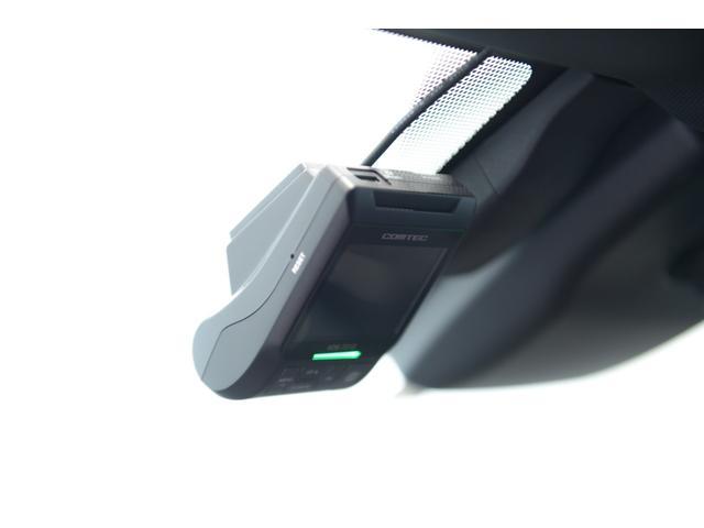 UX250h Fスポーツ サンルーフ 三眼LEDヘッドライト セーフティ+ 360カメラ レーダークルーズ BSM LKA 純正ナビ フルセグTV PWバックドア 赤革  クリアランスソナー ワイヤレス充電 ETC ドラレコ(39枚目)