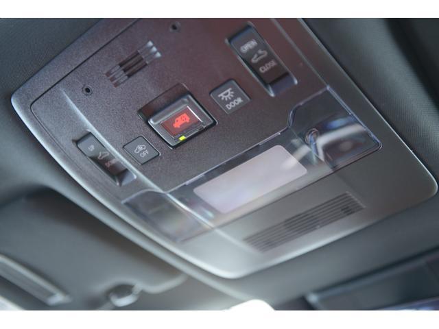 UX250h Fスポーツ サンルーフ 三眼LEDヘッドライト セーフティ+ 360カメラ レーダークルーズ BSM LKA 純正ナビ フルセグTV PWバックドア 赤革  クリアランスソナー ワイヤレス充電 ETC ドラレコ(43枚目)