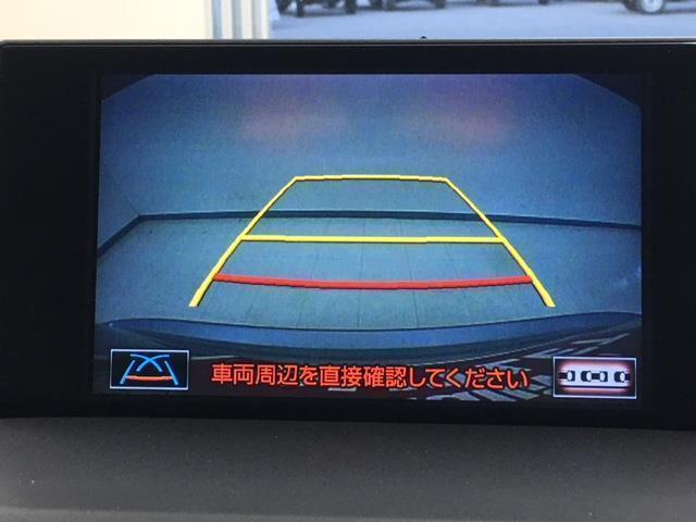 レクサス NX 200t Iパッケージ 純正ナビ 地デジ Bカメラ クルコン