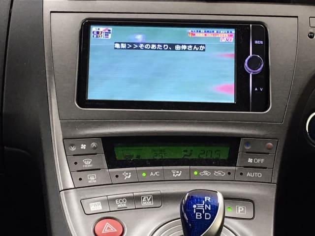 「トヨタ」「プリウス」「セダン」「秋田県」の中古車10
