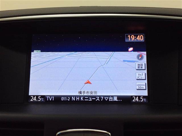 「日産」「フーガ」「セダン」「秋田県」の中古車10
