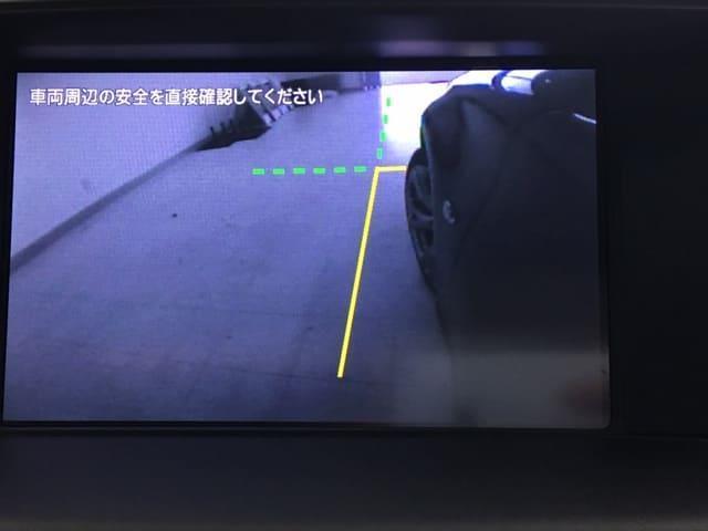 「日産」「フーガ」「セダン」「秋田県」の中古車12