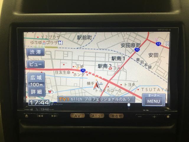 「日産」「エクストレイル」「SUV・クロカン」「秋田県」の中古車18