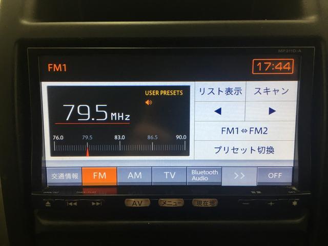 「日産」「エクストレイル」「SUV・クロカン」「秋田県」の中古車20