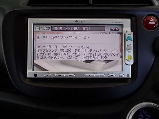 RS(9枚目)