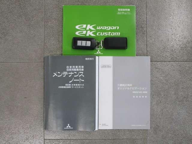 660 T セーフティパッケージ 4WD 全周囲カメラ(20枚目)