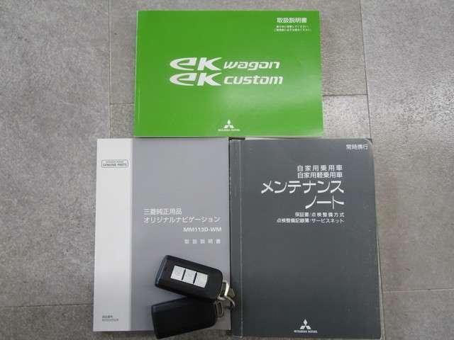 660 T メモリーナビ フルセグTV バックカメラ(20枚目)