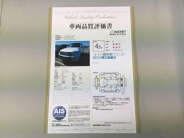「三菱」「パジェロ」「SUV・クロカン」「神奈川県」の中古車4