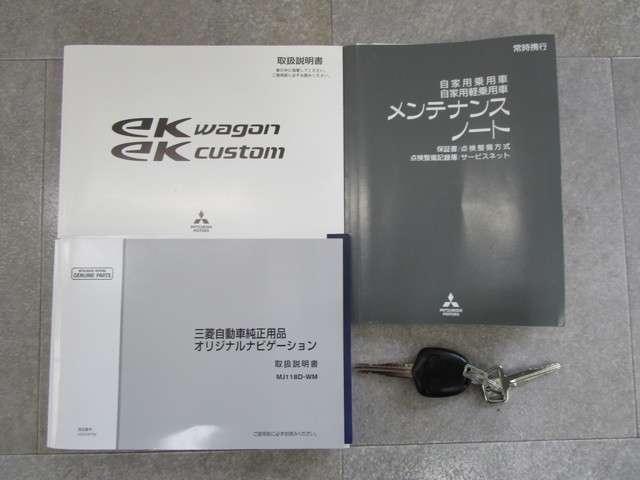 660 M eアシスト プラス エディション(20枚目)