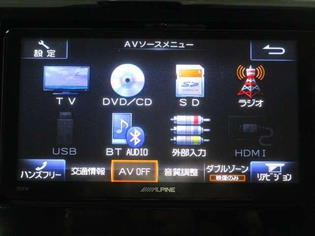 660 T eアシスト ナビ&TV 認定U-CAR(12枚目)