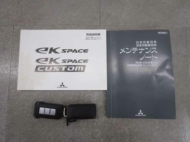 660 G セーフティ パッケージ 認定U-CAR(20枚目)