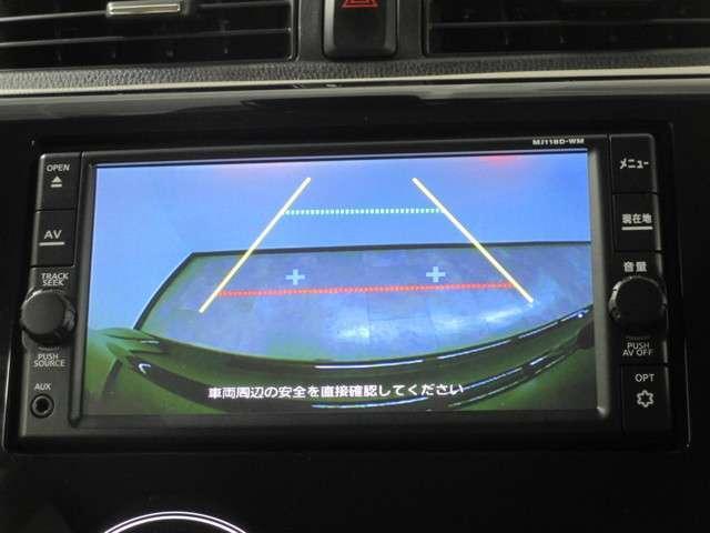 「三菱」「eKワゴン」「コンパクトカー」「神奈川県」の中古車13