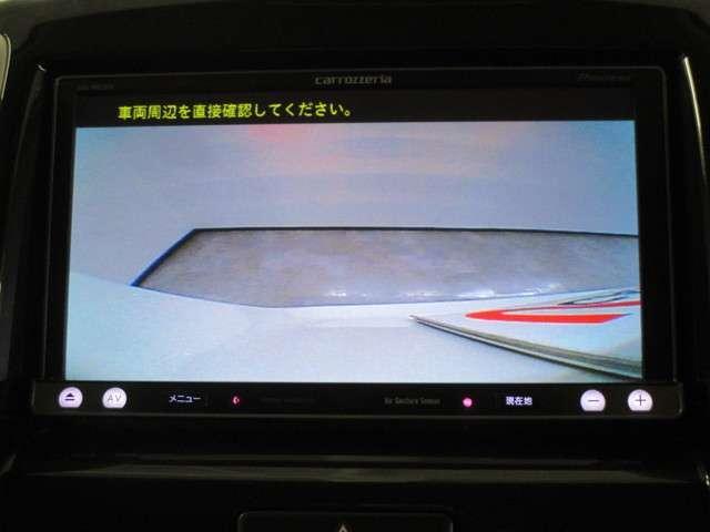 「三菱」「デリカD:2」「ミニバン・ワンボックス」「埼玉県」の中古車14