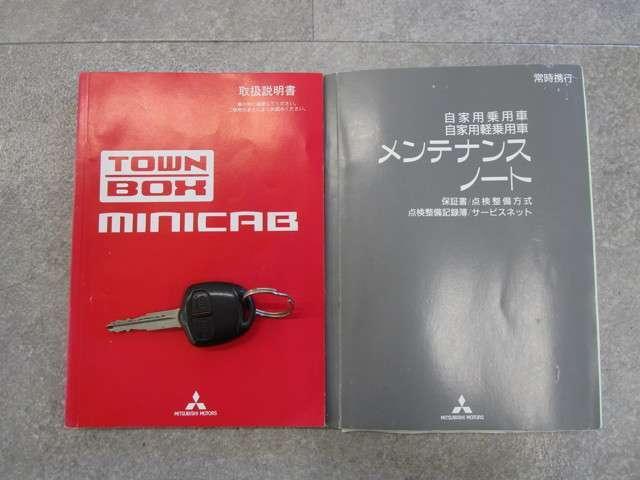 「三菱」「タウンボックス」「コンパクトカー」「埼玉県」の中古車20