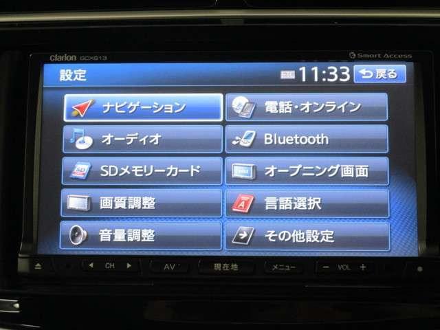 「三菱」「RVR」「SUV・クロカン」「埼玉県」の中古車11