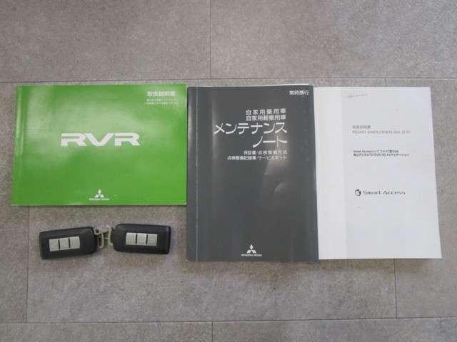 「三菱」「RVR」「SUV・クロカン」「埼玉県」の中古車20
