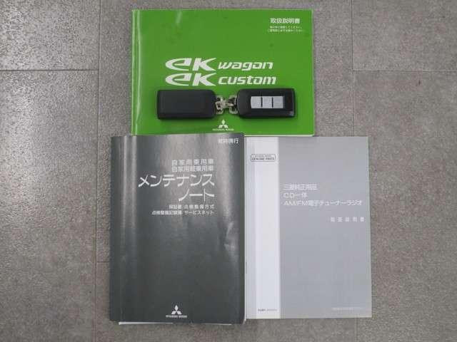 660 T eアシスト ワンオーナー バックカメラ(20枚目)